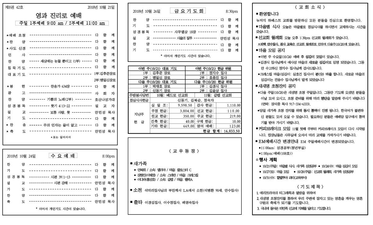 201801021칼라주보-4차수정-1.jpg